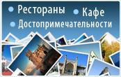 http://www.na-azov.com/