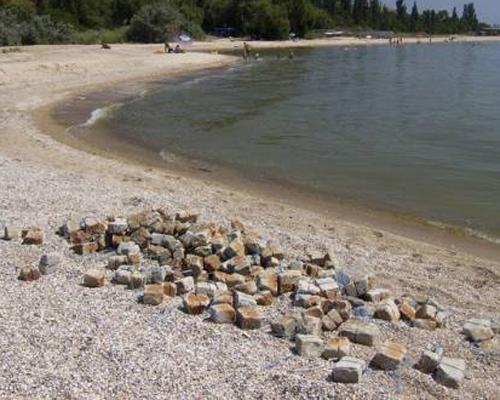 Широкино Азовское Море На Карте